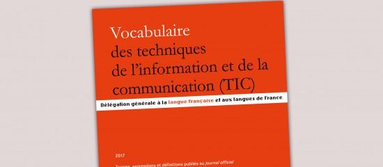 Vocabulaire informatique: le français fait de la résistance