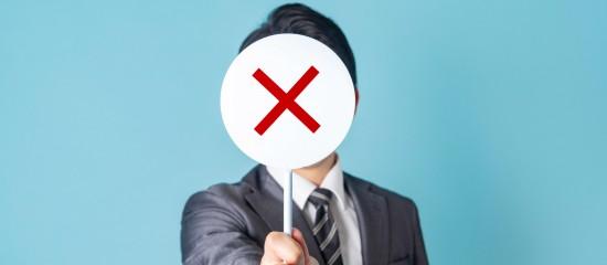 interdiction-de-gerer-pas-les-membres-du-conseil-de-surveillance