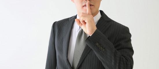 Perquisition fiscale: quelle est l'étendue du secret professionnel?